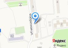 Компания «Управляющая компания Гурьевского городского округа» на карте