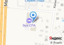 Компания «Люкс Лимо» на карте