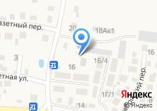 Компания «Vet & Med» на карте