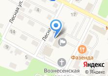 Компания «Земельная кадастровая палата по Калининградской области» на карте