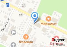 Компания «Гурьевская территориальная избирательная комиссия» на карте