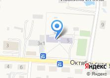 Компания «Специальная (коррекционная) общеобразовательная школа-интернат №7» на карте