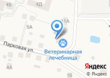 Компания «Гурьевская ветеринарная станция» на карте