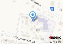 Компания «Новый» на карте