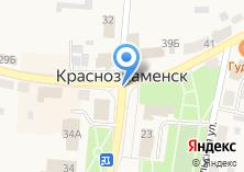 Компания «Краснознаменская городская похоронная служба» на карте
