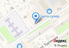 Компания «Виалмакс-хим» на карте