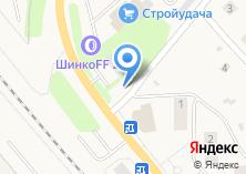 Компания «Продовольственный магазин на Железнодорожной» на карте