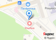 Компания «Pizza» на карте