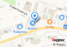 Компания «Бионт» на карте
