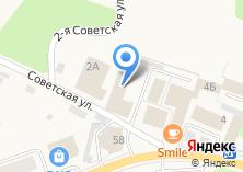 Компания «Магазин спорттоваров» на карте