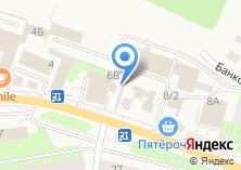 Компания «Стоуна» на карте