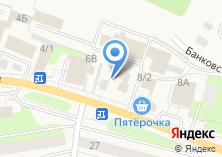 Компания «Дудоня» на карте