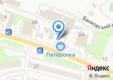 Компания «Магазин товаров для дома на Советской (Рощино)» на карте