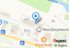 Компания «Магазин кожгалантереи на Советской (Рощино)» на карте