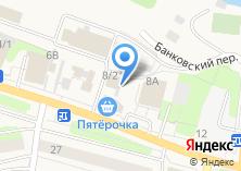 Компания «Уют Вашего дома» на карте