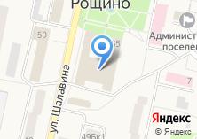 Компания «Рощинский центр культурного досуга» на карте