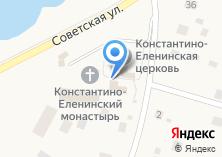 Компания «Церковь Рождества Христова в Ленинском» на карте