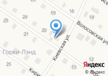 Компания «Строящийся коттеджный поселок по ул. Горки (Горки)» на карте