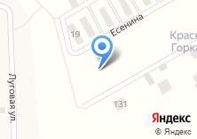 Компания «Строящийся жилой дом по ул. Шагрово (Красная Горка)» на карте