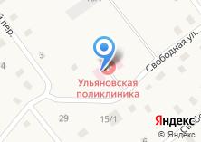 Компания «Ульяновская консультативно-диагностическая поликлиника» на карте