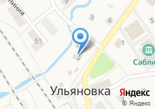 Компания «Аптечный пункт на Привокзальной площади» на карте