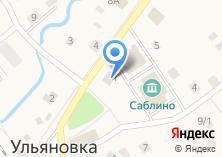 Компания «Продуктовый магазин на Советском проспекте (Тосненский район)» на карте