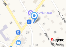 Компания «Магазин мяса на Советском проспекте» на карте