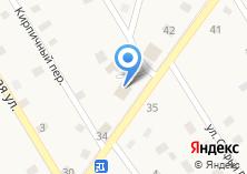 Компания «Студия загара на Советском проспекте» на карте