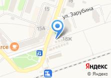 Компания «Кафе на Ленина» на карте