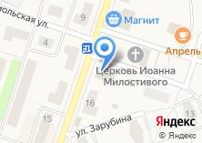 Компания «Магазин обуви на ул. Ленина» на карте