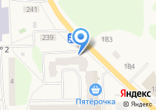 Компания «Управление ЗАГСа Ленинградской области» на карте