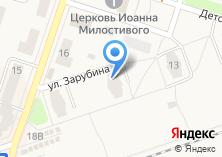 Компания «LenTel» на карте