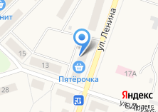 Компания «Магазин готовых салатов на ул. Ленина» на карте