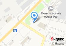Компания «Автомойка на Ленинградском шоссе» на карте