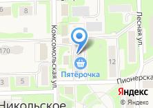 Компания «Магазин автозапчастей для иномарок на Комсомольской (Тосненский район)» на карте
