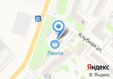 Компания «Невский» на карте