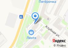 Компания «Магазин одежды для всей семьи на Невской (Кировский район)» на карте