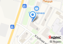 Компания «Магазин фототоваров на Невской» на карте