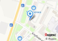 Компания «Магазин автохимии на Невской» на карте