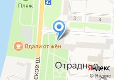 Компания «Диадент» на карте