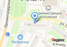 Компания «ЭнергоУчет» на карте