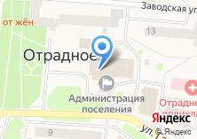 Компания «Орифлейм Косметикс» на карте