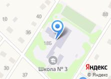 Компания «Отрадненская средняя общеобразовательная школа №3» на карте