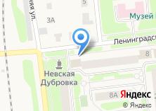 Компания «Почтовое отделение №684» на карте