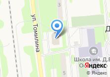 Компания «Магазин косметики на ул. Томилина» на карте