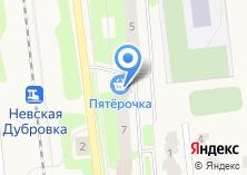 Компания «Магазин печатной продукции на ул. Томилина» на карте