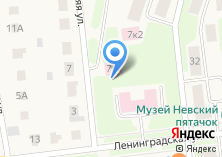 Компания «Амбулатория» на карте