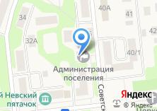 Компания «Администрация городского поселения Дубровка» на карте