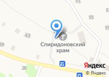 Компания «Часовня иконы Божией Матери Умиление» на карте