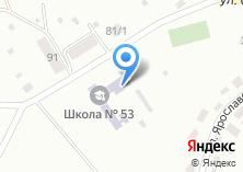Компания «Основная общеобразовательная школа №23» на карте